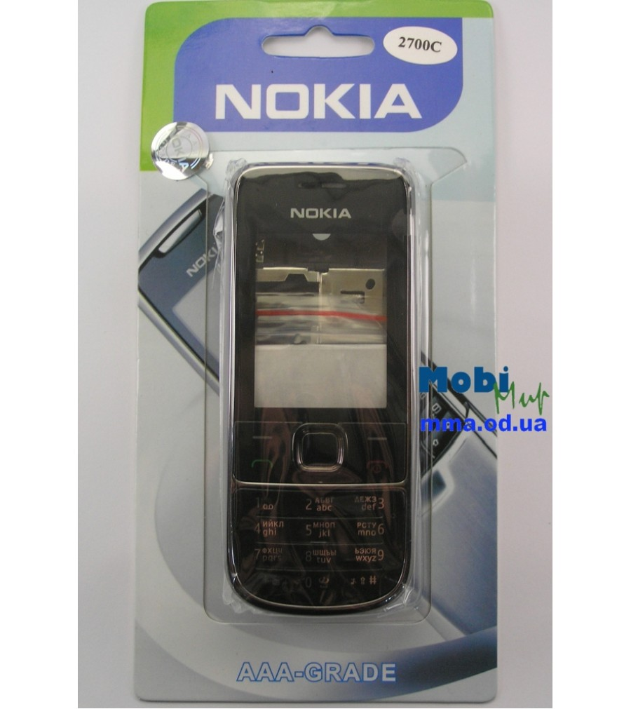 Nokia c3 memory card password recovery